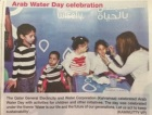 Arab Water Day Celebration